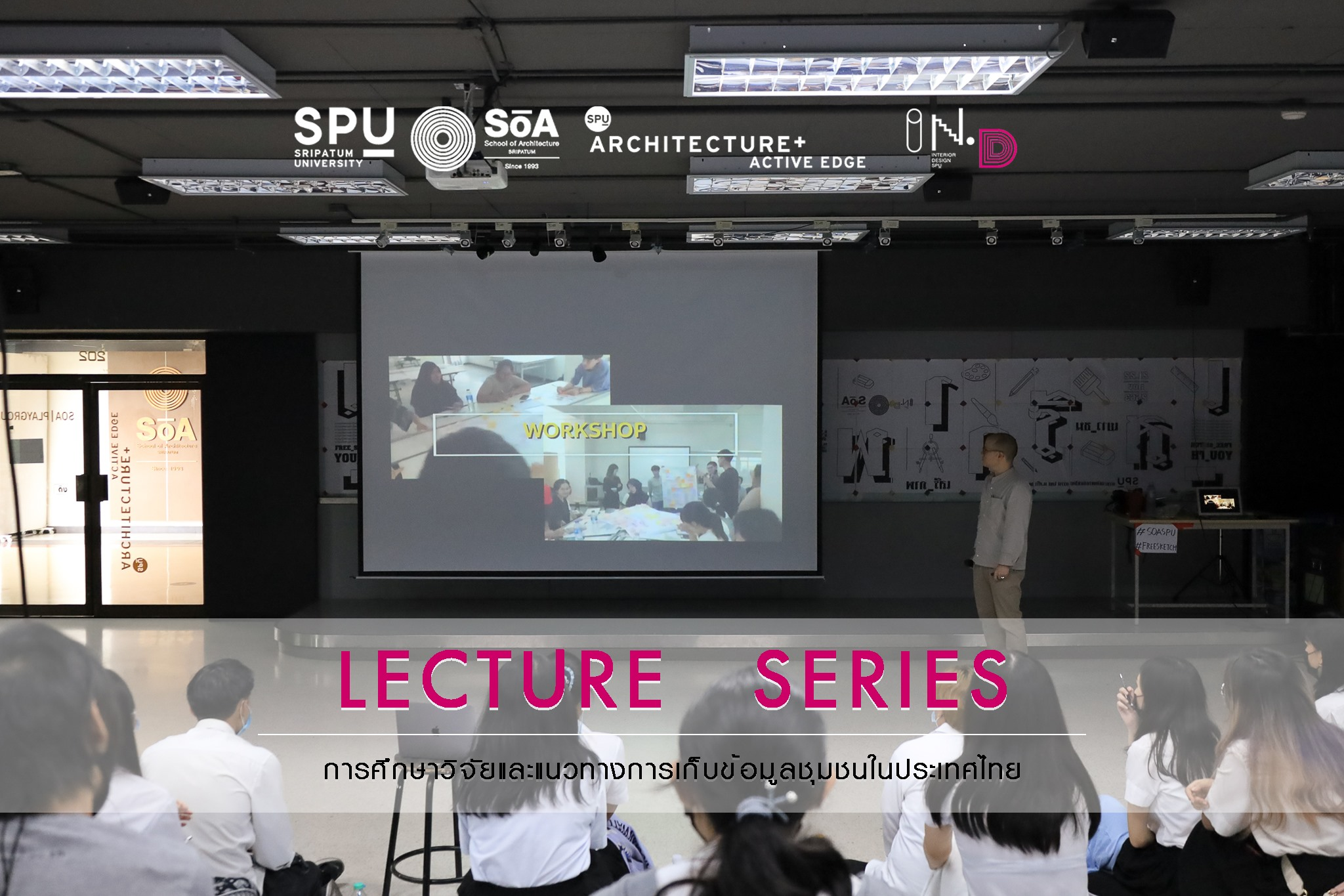 LectureSeries_1_0