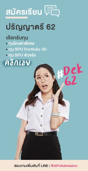 S__18505764